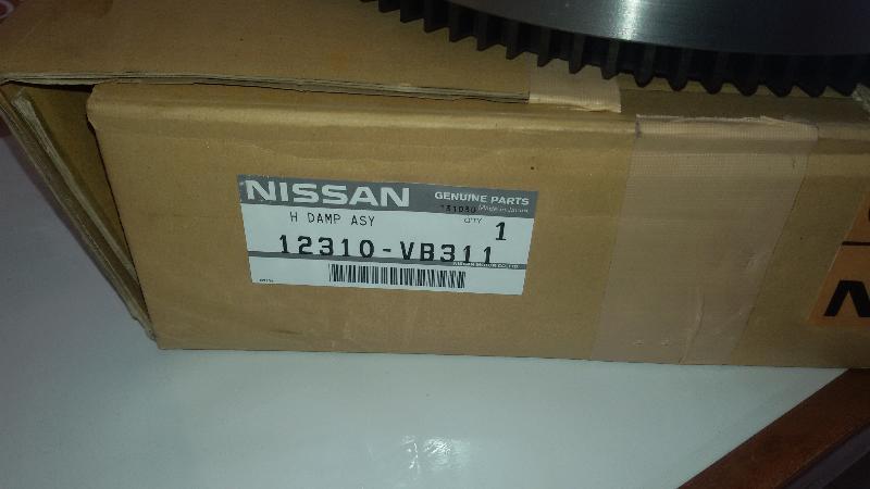 nissan 12310-vb311